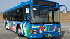 CAN Bus – Tour Bus for Sightseeing in Ise, Futami and Toba